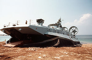 300px-Soviet_Pomornik_class