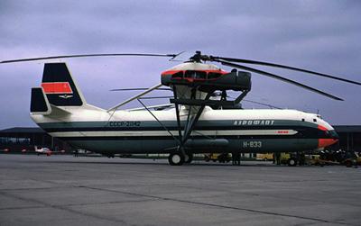 MIL V-12 LA PARIS AIR SHOW 1971