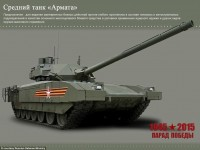 284E602600000578-3067609-Showing_muscle_The_Russian_Army_s_new_T_14_Armata_is_set_to_go_o-a-11_1430811025826
