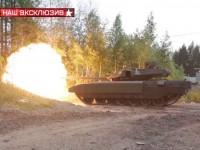 t-14 Armata foc