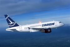 tarom-airbus-a318
