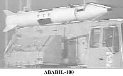 ABABIL -100