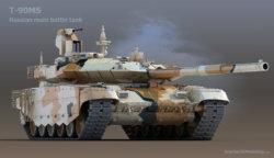 t-90ms_02_large