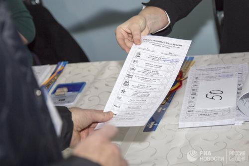 rm-votare